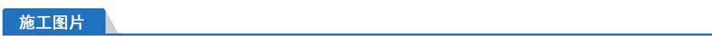 大学城富力新城地铁站公寓楼贝博官方入口|ballbetapp|ballbet贝博网址治理