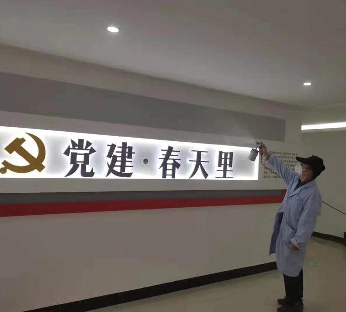 重庆党建中心