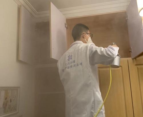 环境空气检测
